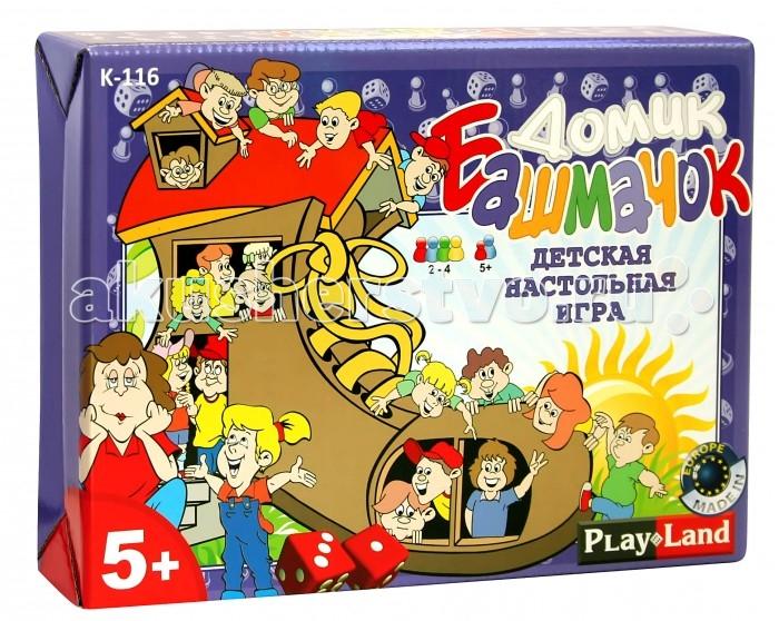 Play Land Настольная игра Домик Башмачок