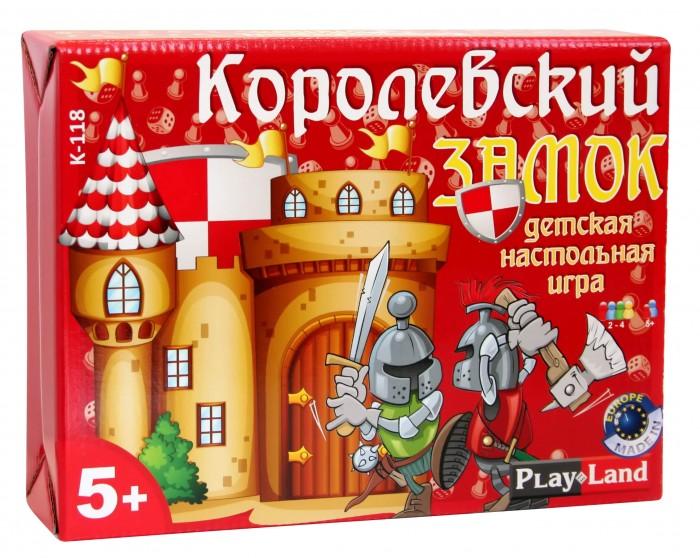 Настольные игры Play Land Настольная игра Королевский замок play land обучающая игра кругосветное путешествие