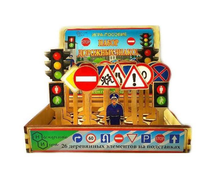 деревянные игрушки бэмби набор дорожные знаки 7777 Деревянные игрушки Бэмби Набор Дорожные знаки 7777