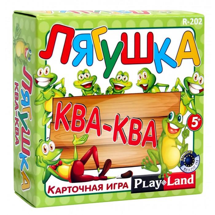 Настольные игры Play Land Настольная игра Лягушка Ква-ква монитор iiyama prolite xu2390hs 1