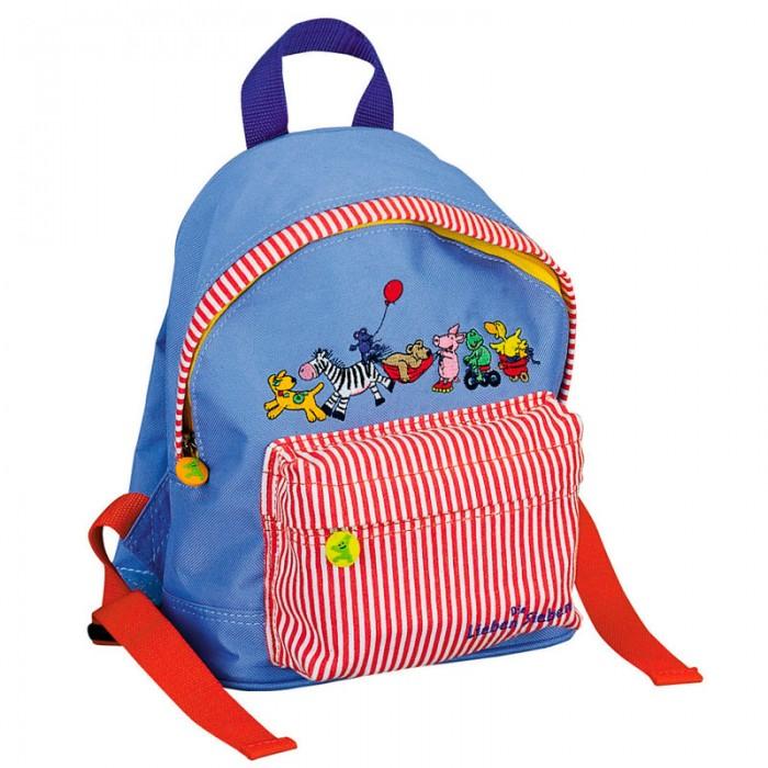 Школьные рюкзаки Spiegelburg Рюкзак для детского сада Die Lieben Sieben 7281 школьные рюкзаки zipit рюкзак grillz backracks