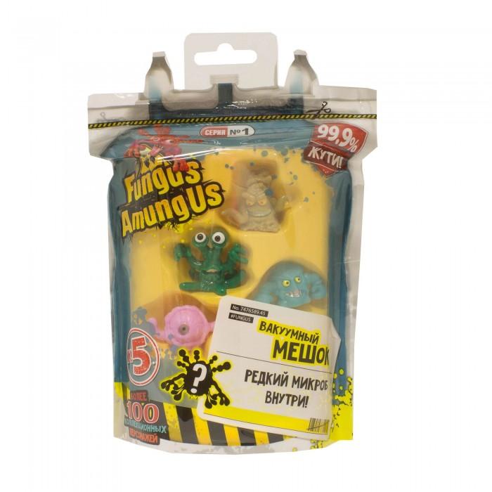 Игровые наборы Vivid Fungus Amungus Игровой набор Вакуумный мешок игровые наборы tomy игровой набор приключения трактора джонни и лошади на ферме