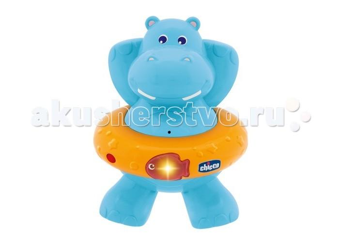 Chicco Счастливый бегемотикСчастливый бегемотикЭлектронная плавающая игрушка для купания Chicco Счастливый бегемотик развлечет вашего малыша во время принятие водных процедур.  Игрушка оснащена датчиком движения.   Нажмите на рыбку на спасательном круге, и вы услышите мелодии и увидите световые эффекты.<br>