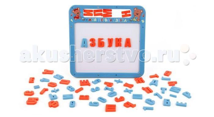 Доски и мольберты Shantou Gepai Доска магнитная для рисования русский алфавит цена