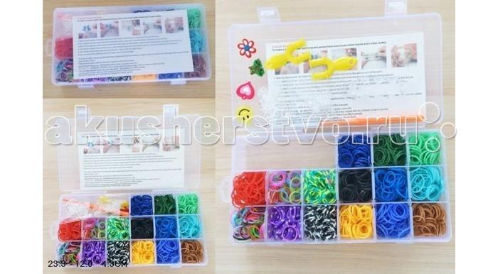 Наборы для творчества Shantou Gepai Набор для плетения браслетов, с подвесками D150