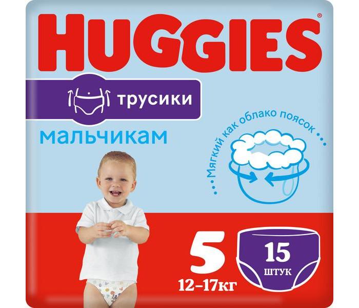 Подгузники Huggies Подгузники Трусики для мальчиков 5 (13-17 кг) 15 шт.