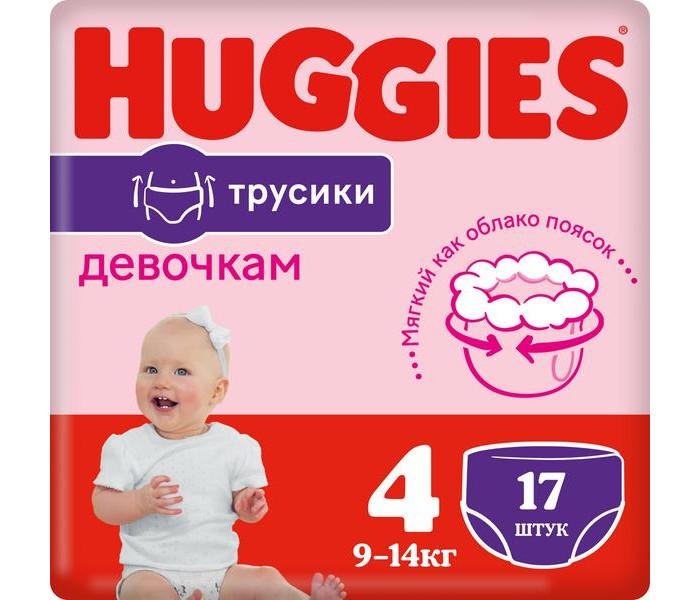 Подгузники Huggies Подгузники Трусики для девочек 4 (9-14 кг) 17 шт. джинсы absolut joy джинсы стрейч