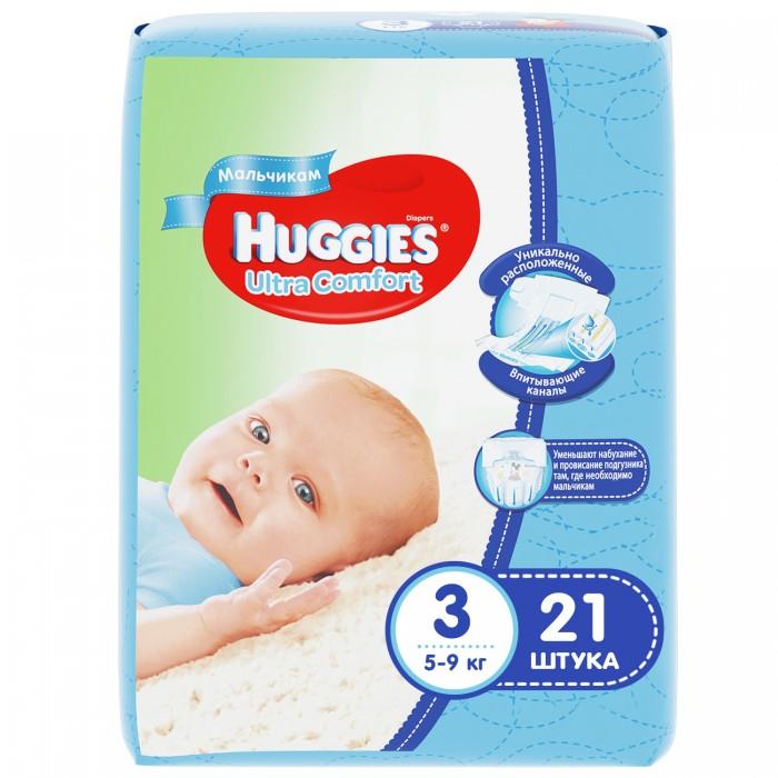 все цены на  Подгузники Huggies Подгузники Ultra Comfort Conv Pack для мальчиков 3 (5-9 кг) 21 шт.  онлайн