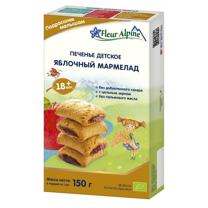Печенье Fleur Alpine Детское печенье Органик Яблочный мармелад с 18 мес. 150 г печенье fleur alpine батончик детский органик овсяный с яблоком и абрикосом с 3 х лет 23 г