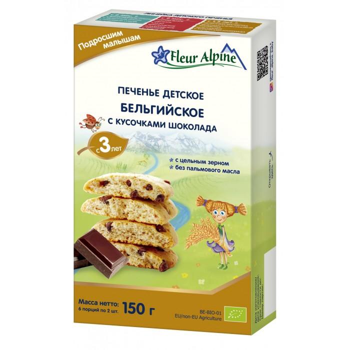 Печенье Fleur Alpine Детское печенье Органик Бельгийское с кусочками шоколада с 3 лет 150 г печенье fleur alpine батончик детский органик овсяный с яблоком и абрикосом с 3 х лет 23 г