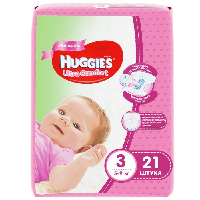 Фото Подгузники Huggies Подгузники Ultra Comfort Conv Pack для девочек 3 (5-9 кг) 21 шт.