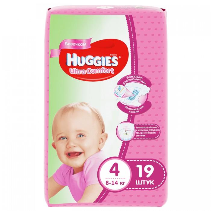 Подгузники Huggies Подгузники Ultra Comfort Conv Pack для девочек 4 (8-14 кг) 19 шт. huggies подгузники huggies ultra comfort для девочек giga pack 4 8 14 кг 80 шт