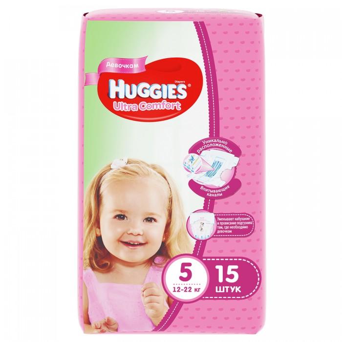 Подгузники Huggies Подгузники Ultra Comfort Conv Pack для девочек 5 (12-22 кг) 15 шт. huggies подгузники для девочек ultra comfort 12 22 кг 105 шт