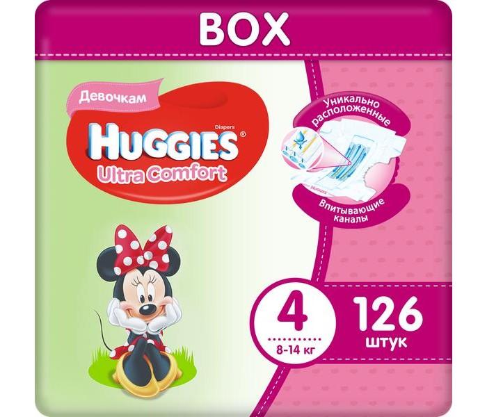 Huggies Подгузники Ultra Comfort Disney Box для девочек 4 (8-14 кг) 126 шт.Подгузники Ultra Comfort Disney Box для девочек 4 (8-14 кг) 126 шт.Вес ребенка: 8-14 кг Кол-во в упаковке: 126 шт.  Подгузник №1 по Комфорту Подгузники Huggies® Ultra Comfort созданы специально для мальчиков и для девочек - чтобы им было удобно и комфортно в любой ситуации.  Преимущества: Уникально расположенные впитывающие каналы. Быстро распределяют жидкость для уменьшения набухания и провисания подгузника там, где необходимо девочкам– ближе к центру. Уникальный впитывающий слой. Быстро впитывает и расположен там, где необходимо девочкам. Яркие герои Disney. Два замечательных дизайна Disney© в каждой упаковке, где от размера к размеру Baby-Minnie растет вместе с малышкой. Анатомическая форма подгузника между ножками. Для лучшего ощущения комфорта. Эластичный поясок и эластичные застёжки для комфортного прилегания.<br>
