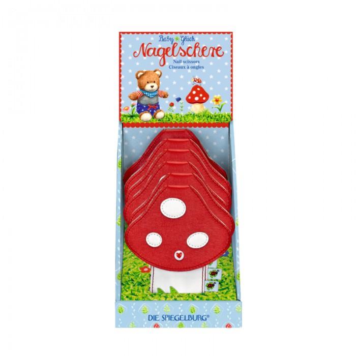 Гигиена и здоровье , Уход за малышом Spiegelburg Ножницы Baby Gluck 11250 арт: 199935 -  Уход за малышом