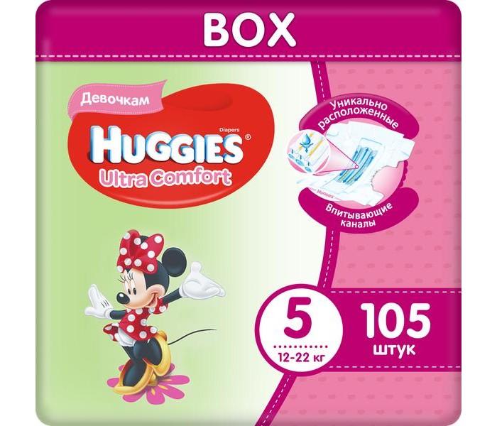 цены Подгузники Huggies Подгузники Ultra Comfort Disney Box для девочек 5 (12-22 кг) 105 шт.