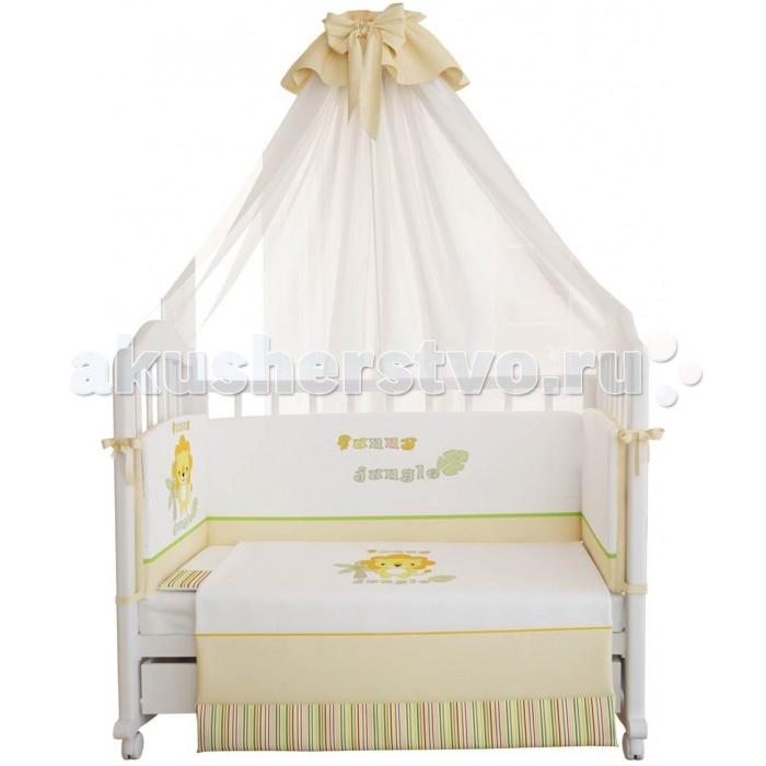 Комплект в кроватку Polini Джунгли (7 предметов)Джунгли (7 предметов)Нежный комплект постельного белья в кроватку Polini Джунгли из 7 предметов, украшенный забавным рисунком, станет настоящим украшением любой детской и подарит малышу много сладких снов.   Белье выполнено из 100% хлопка.  Комплектация: Борт 210x38 см, 2 части, чехлы съемные Штора балдахина: 300 см, вуаль Подушка: 40х60 см Одеяло: 110х140 см Наволочка: 40х60 см Простыня на резинке: 140х70 см Пододеяльник: 110х140 см<br>