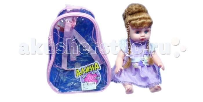 Куклы и одежда для кукол Shantou Gepai Кукла Алина со звуком 19 см 5245 алина александровна исаева александрович избранное