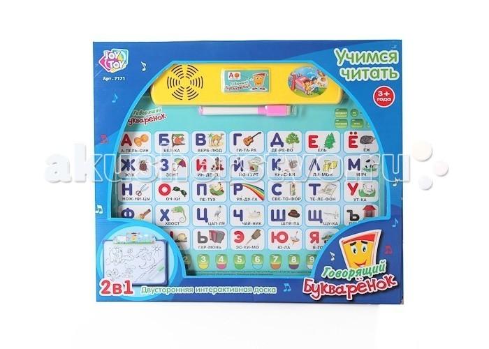 Доски и мольберты Shantou Gepai Интерактивная Доска Говорящий букваренок двусторонняя доска для рисования shantou gepai literacy tablet