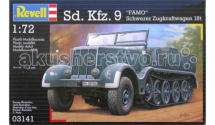 Конструкторы Revell Полугусеничный тягач Sd.Kfz. 9 FAMO revell размер 5 0