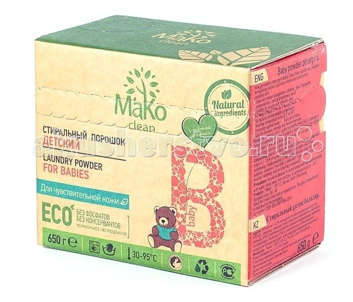Детские моющие средства MaKo Clean Порошок стиральный Baby детский 650 г mako clean порошок стиральный universal универсальный 650 г