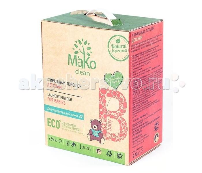 Гигиена и здоровье , Детские моющие средства MaKo Clean Порошок стиральный Baby детский 2.95 кг арт: 202089 -  Детские моющие средства