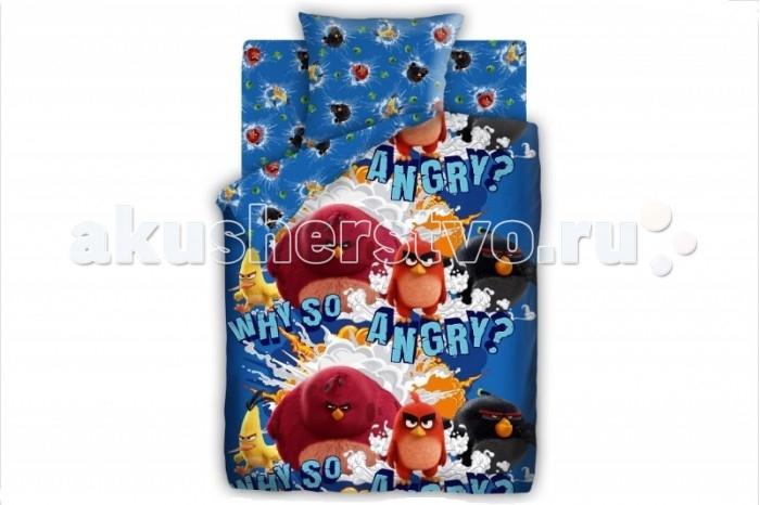 Постельные принадлежности , Постельное белье 1.5-спальное Непоседа Angry Birds Злые Птички 349405 1.5-спальное (3 предмета) арт: 202119 -  Постельное белье 1.5-спальное