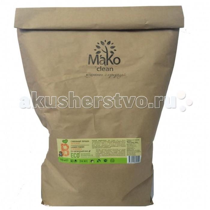 Гигиена и здоровье , Детские моющие средства MaKo Clean Порошок стиральный Baby детский 10 кг арт: 202422 -  Детские моющие средства