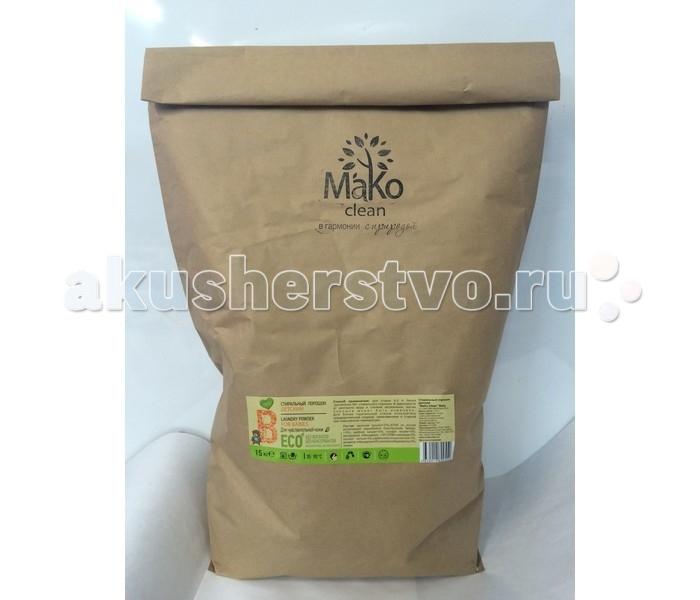 Гигиена и здоровье , Детские моющие средства MaKo Clean Порошок стиральный Baby детский 15 кг арт: 202428 -  Детские моющие средства