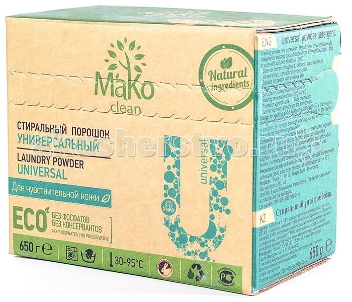 Бытовая химия MaKo Clean Порошок стиральный Universal универсальный 650 г mako clean порошок стиральный universal универсальный 650 г