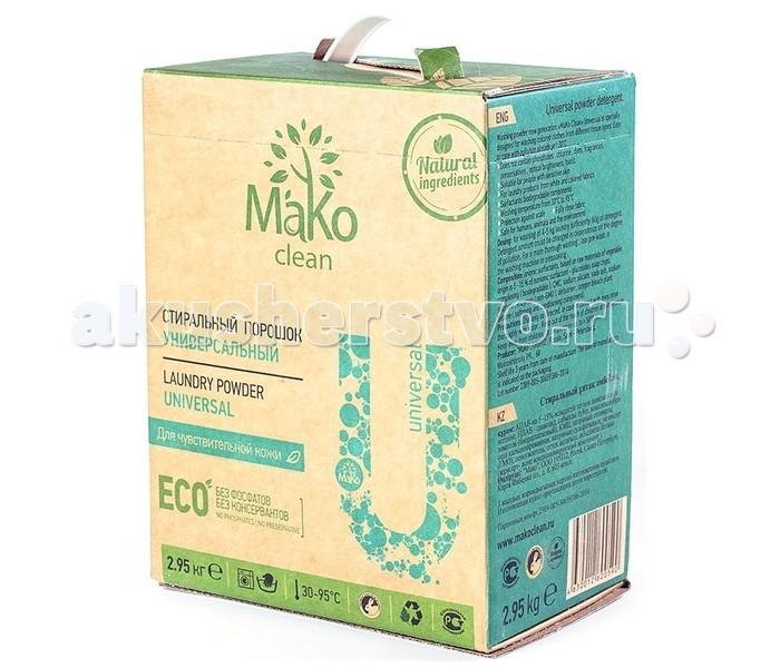 Бытовая химия MaKo Clean Порошок стиральный Universal универсальный 2.95 кг mako clean порошок стиральный universal универсальный 650 г