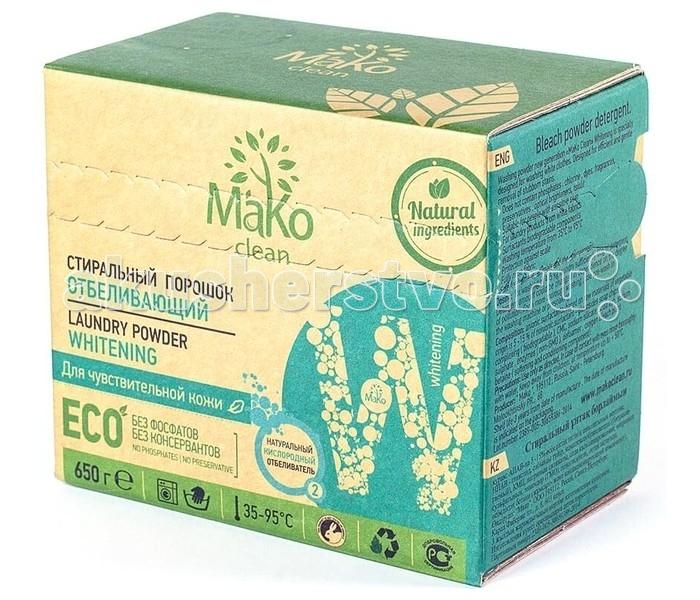 Бытовая химия MaKo Clean Порошок стиральный White отбеливающий 650 г mako clean порошок стиральный universal универсальный 650 г