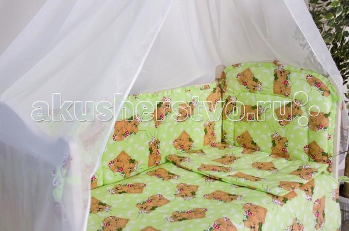 Бампер для кроватки Мой Ангелочек Мишки в облаках