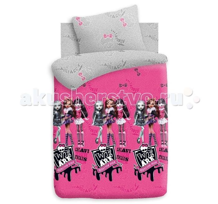 Постельное белье Непоседа Monster High Куклы 1.5-спальное (3 предмета)Monster High Куклы 1.5-спальное (3 предмета)Постельное белье Monster High Куклы 1.5-спальное (3 предмета) представляет собой яркий комплект для спального места.   Комплект постельного белья изготовлен из 100% хлопка поплин.  Детское постельное белье ТМ «Непоседа» по достоинству оценит и мама и малыш! Огромное значение уделяется интересным дизайнам, а разнообразие расцветок поможет окунуться в мир волшебных сказок и полюбившихся мультипликационных героев.  Все продукты ТМ «Непоседа» изготовлены из высококачественных материалов, с применением новейших технологий, с применением прочных и экологически чистых красителей, все они безопасны для нежной кожи ребенка. Вы можете быть уверены, что малышу уютно и комфортно.  Рекомендации по уходу: Постельное белье следует стирать при температуре 40 градусов; Наволочки и пододеяльники следует стирать вывернутыми на изнаночную сторону; Отжим в режиме 600 об/мин.; Гладить при низкой и средней температуре; Не использовать отбеливатели.  В комплекте: Пододеяльник 143&#215;215 см — 1 шт. Простынь 150&#215;214 см — 1 шт. Наволочка 70&#215;70 см — 1 шт.<br>