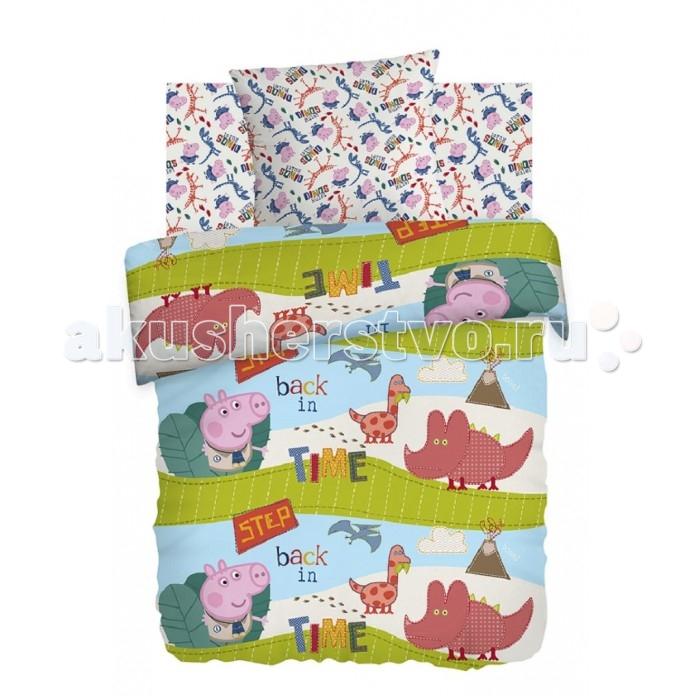 Постельное белье 1.5-спальное Непоседа Свинка Пеппа Диноэра 354189 1.5-спальное (3 предмета)