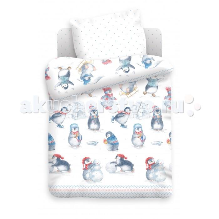 Постельное белье Непоседа Пингвинята (3 предмета) непоседа постельное белье крош 3 пред малышарики