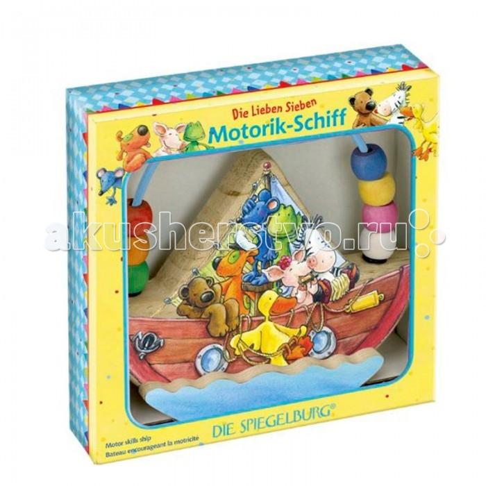Развивающая игрушка Spiegelburg Развивающий кораблик Die Lieben Sieben 21543Развивающий кораблик Die Lieben Sieben 21543Spiegelburg Развивающий кораблик Die Lieben Sieben 21543 станет отличной игрушкой для Вашего малыша.  Семеро друзей отправились в плаванье на корабле по высоким волнам!   Игрушка тренирует моторику, даёт понимание количества, размера, веса и равновесия, а очаровательная расцветка с маленькими зверятами всегда поднимет ему настроение!  Компания гарантирует высочайшее качество продукции и соответствие европейским стандартам.<br>