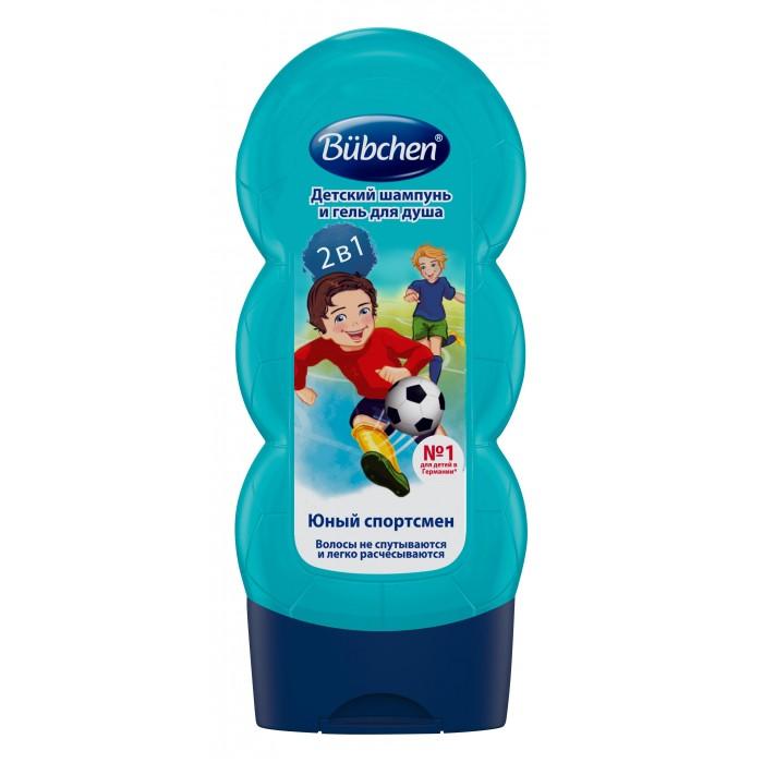 Детская косметика Bubchen Шампунь для мытья волос и тела Юный спортсмен 230 мл bubchen шампунь для мытья волос и тела спорт и удовольствие bubchen 230 мл