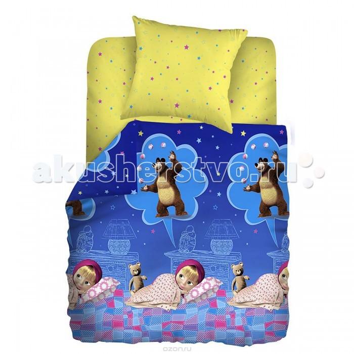 Постельное белье Непоседа Маша и Медведь baby Машин сон (3 предмета) непоседа непоседа комплект постельного белья в кроватку маша и медведь машин сон синий