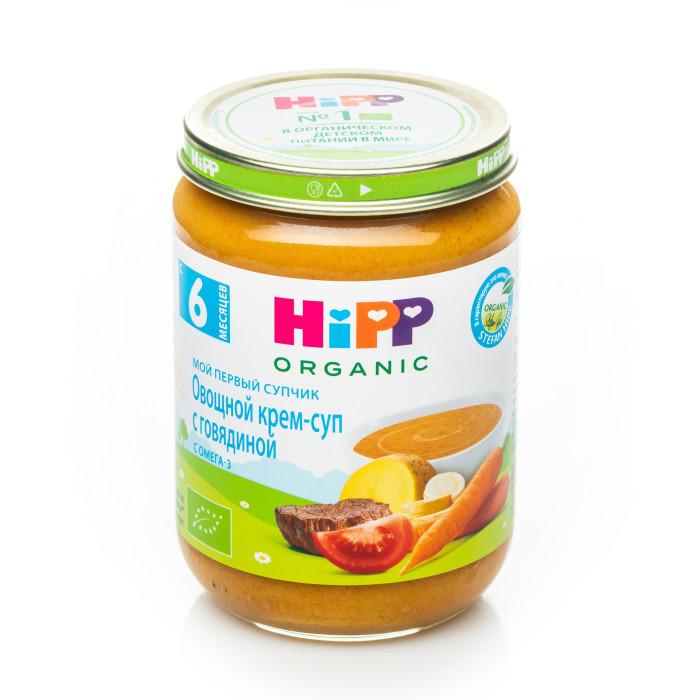 Супы Hipp Овощной крем-суп с говядиной с 6 мес., 190 г take a slim bite мята шоколад батончик фруктово ягодный 30 шт по 30 г