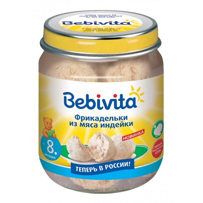 Пюре Bebivita Пюре Фрикадельки из мяса индейки с 8 мес. 125 г бабушкино лу��ошко фрикадельки из индейки в бульоне пюре с 8 мес