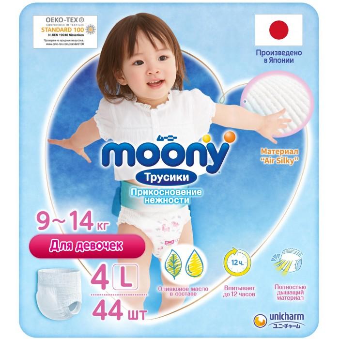 Подгузники Moony Подгузники-трусики для девочек L (9-14 кг) 44 шт.