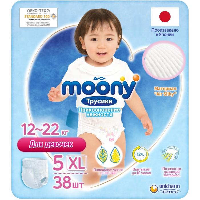 Подгузники-трусики Moony Подгузники-трусики для девочек XL (12-17 кг) 38 шт.