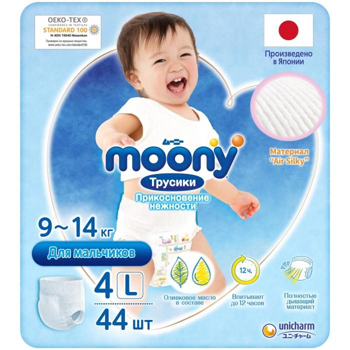 Подгузники Moony Подгузники-трусики для мальчиков L (9-14 кг) 44 шт. moony подгузники 9 14 кг 54 шт