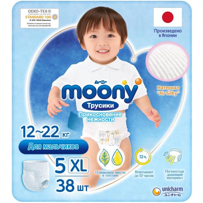 Подгузники-трусики Moony Подгузники-трусики для мальчиков XL (12-17 кг) 38 шт. пальто trifo trifo mp002xw1agyh