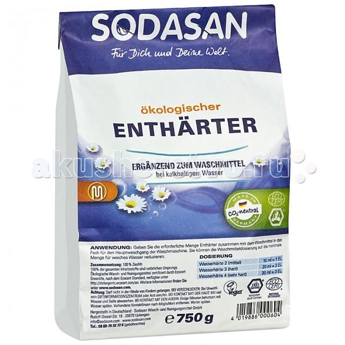 Бытовая химия Sodasan Смягчитель воды 750 г смягчитель тканей sodasan для быстрой глажки 750 мл
