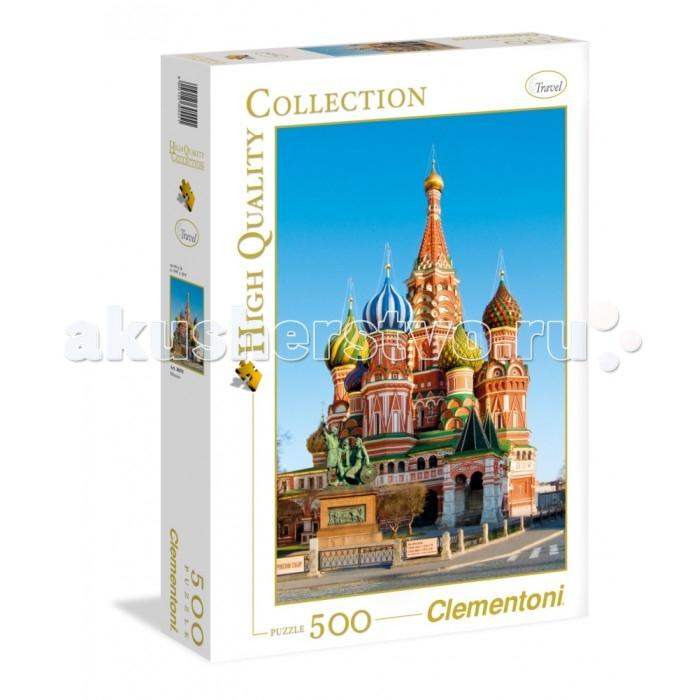 Clementoni Пазл High Quality - Собор Василия Блаженного, Москва (500 элементов)