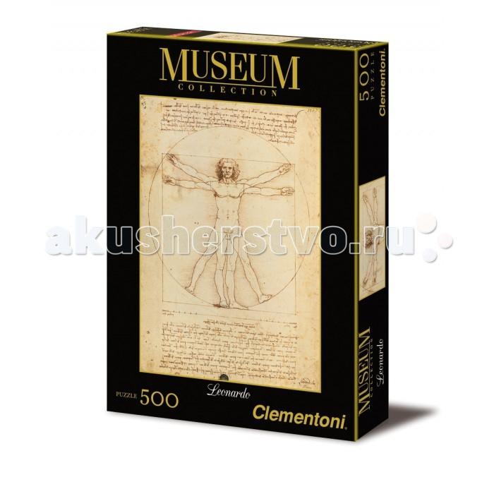 Пазлы Clementoni Пазл Музей - Леонардо да Винчи, Витрувианский человек (500 элементов) clementoni пазл hq вороной конь в море 500