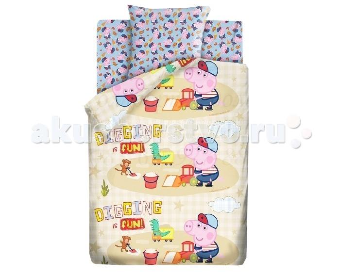 Постельное белье 1.5-спальное Непоседа Свинка Пеппа Песочница 1.5-спальное (3 предмета)