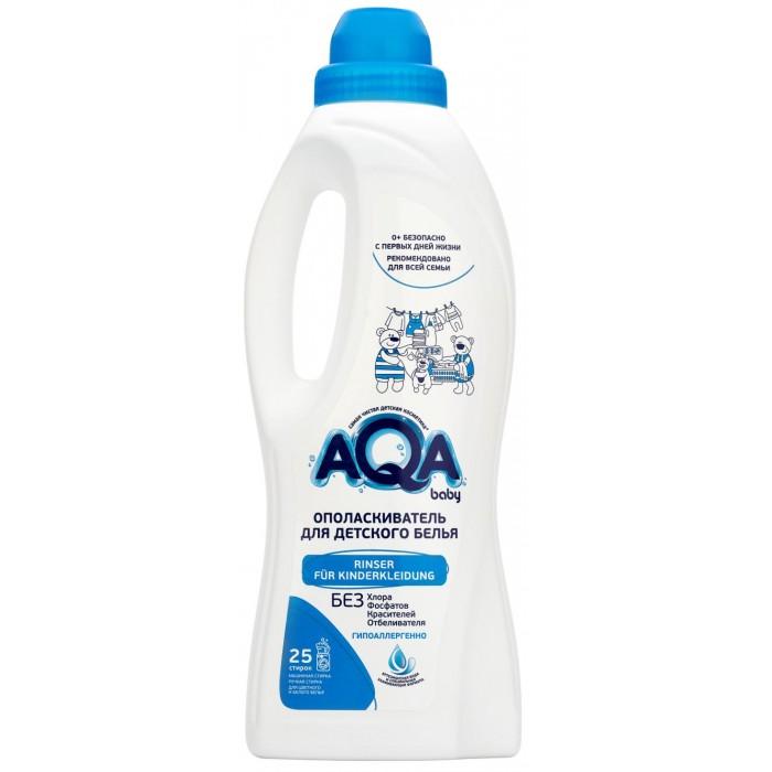 Детские моющие средства AQA baby Ополаскиватель для детского белья 1 л